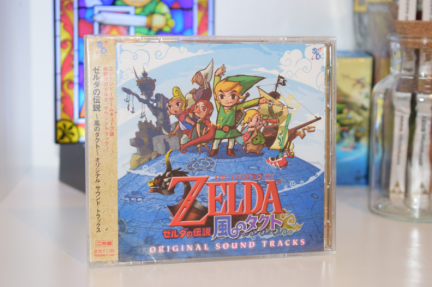 Zelda - Wind Waker Original Sound Tracks